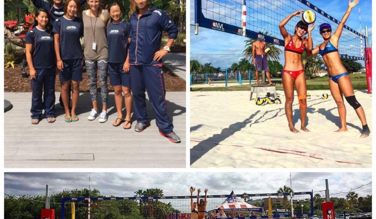 Club Med NVL Volleyball Academy - Japanese National Team - www.ClubMedAcademies.com